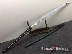 Nagamaki Sword - Create Your Own Custom Nagamaki Samurai Sword